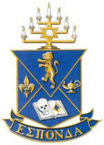 alpha epsilon pi logo
