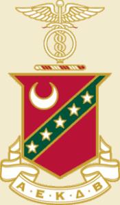 kappa sig logo